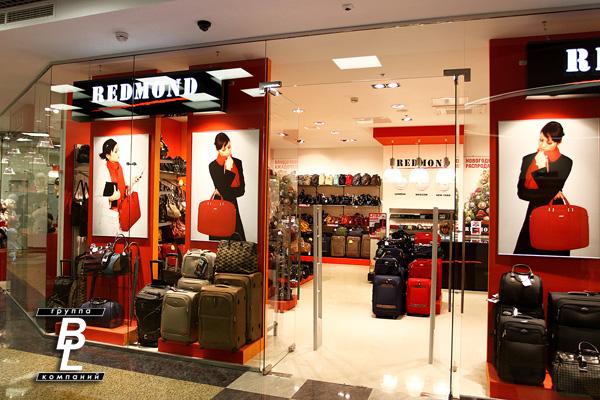 redmond сумки цены - Сумки.
