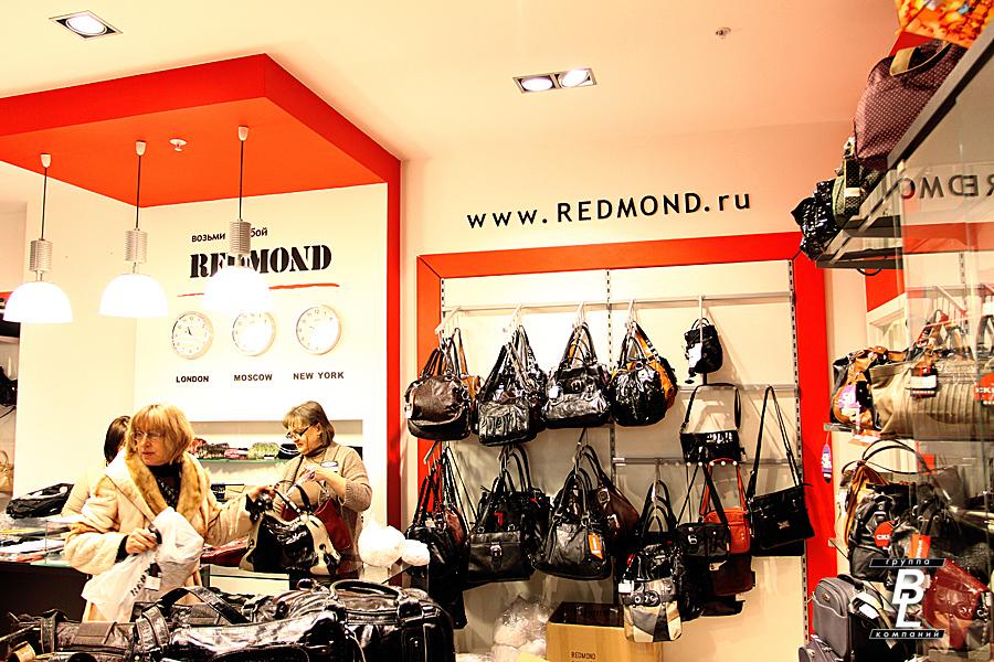 Сумки Redmond Магазины В Москве