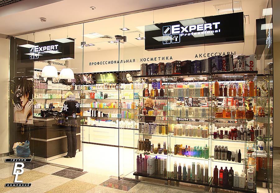 Магазины косметики атриум